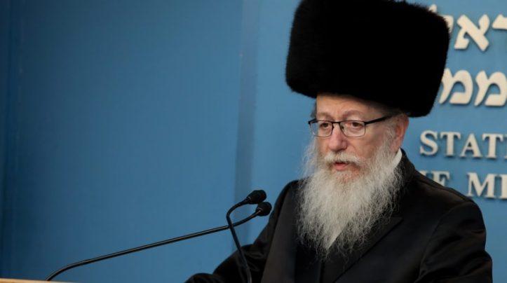 Israel health minister